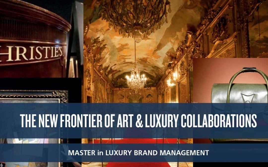 Domus Academy義大利設計碩士學院 2015年9月開課奢侈品品牌管理碩士獎學金競賽