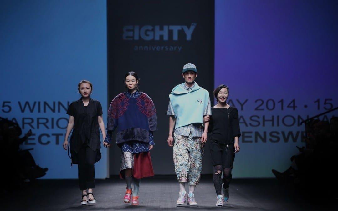 【影片】Istituto Marangoni上海培訓中心學生作品時裝秀 @ 上海時裝週 2015