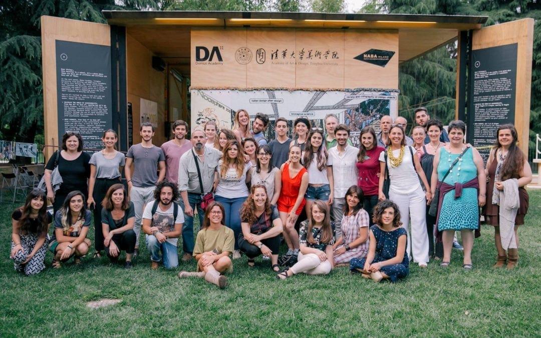 2018年3月 義大利知名藝術時尚設計院校招生面談/說明會/設計講座